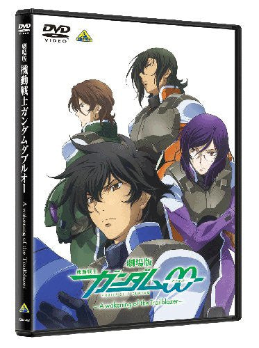 Image 1 for Theatrical Feature Mobile Suit Gundam 00 - A Wakening Of The Trailblazer