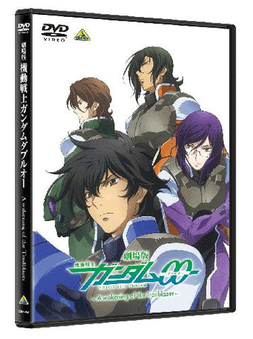 Image for Theatrical Feature Mobile Suit Gundam 00 - A Wakening Of The Trailblazer