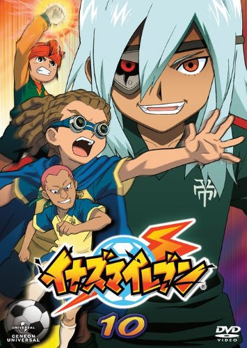 Image 1 for Inazuma Eleven 10