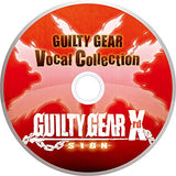 Guilty Gear Xrd -Sign- - 8
