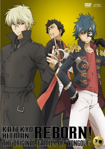 Image for Katekyo Hitman Reborn! Primo Family Hen Part.3