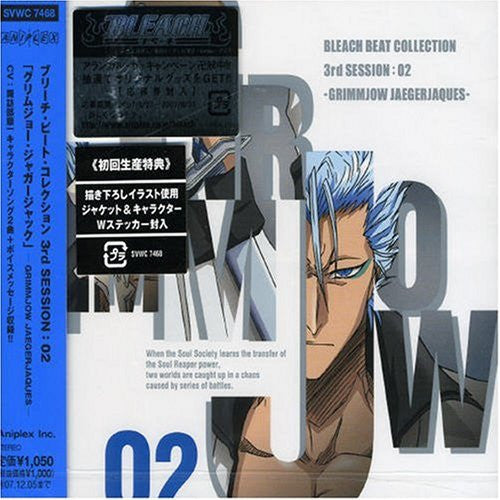 Image 1 for BLEACH BEAT COLLECTION 3rd SESSION : 02 -GRIMMJOW JAEGERJAQUES-