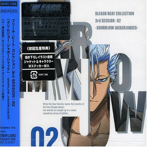 Image for BLEACH BEAT COLLECTION 3rd SESSION : 02 -GRIMMJOW JAEGERJAQUES-