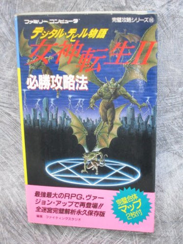 Image for Digital Devil Story Megami Tensei Ii 2 Winning Strategy Guide Book / Nes