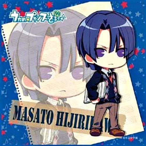 Image 1 for Uta no☆Prince-sama♪ - Hijirikawa Masato - Towel - Mini Towel (Broccoli)