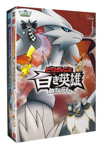 Image for Pocket Monsters Best Wishes The Movie: Victini And The Black Hero: Zekrom Victini And The White Hero: Reshiram