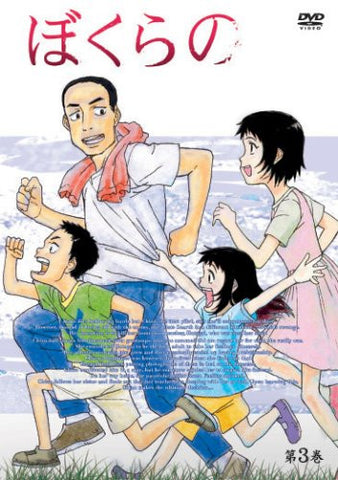 Image for Bokurano Vol.3