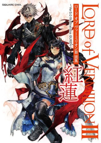 Image 1 for Lord Of Vermilion Iii Ver. 3.0 Illustrations Guren