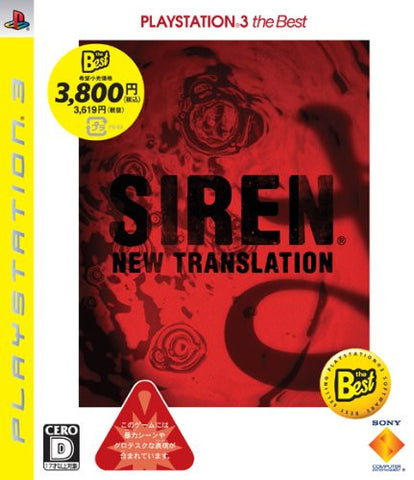 Image for Siren: New Translation (PlayStation3 the Best)