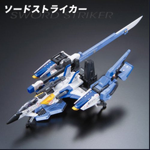 Image 3 for Kidou Senshi Gundam SEED - RG #06 - FX550 Sky Grasper with Launcher Sword Pack - 1/144 (Bandai)