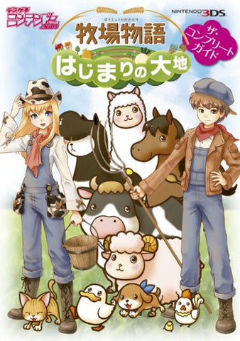 Image for Harvest Moon: The Land Of Origin The Complete Guide