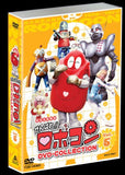 Thumbnail 2 for Ganbare Robocon DVD Collection Vol.5 [Limited Edition]