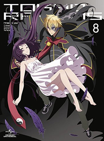 Image for Tokyo Ravens Vol.8 [DVD+CD Limited Edition]