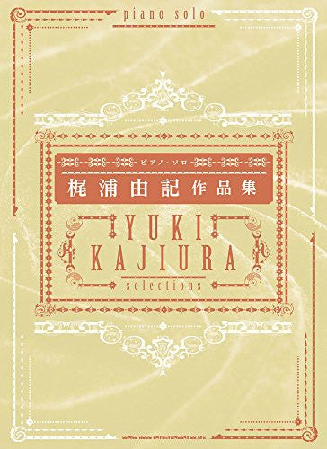 Image 1 for Kajiura Yuki   Selections   Piano Solo