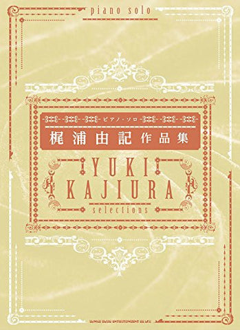 Image for Kajiura Yuki   Selections   Piano Solo