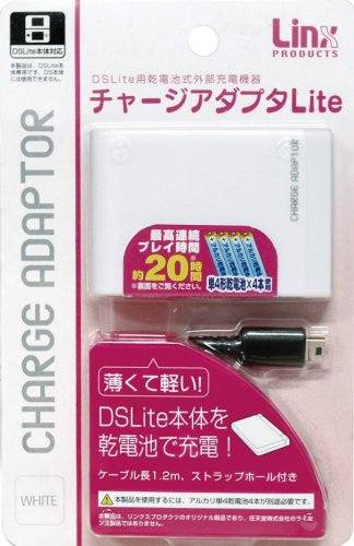 Image 1 for Charge Adaptor Lite (White)