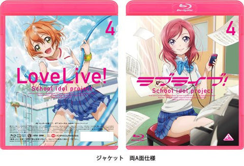 Image for Love Live Vol.4