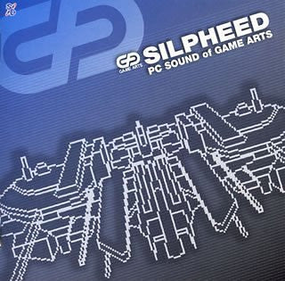 Image for Silpheed ~PC sound of game arts~
