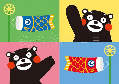 Image 4 for Kumamon Postcard Book W/Extra