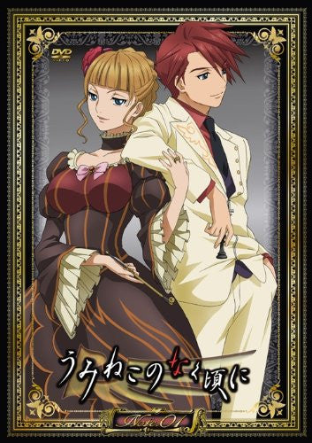 Image 1 for Umineko No Naku Koro Ni Collector's Edition Note.01 [Limited Edition]