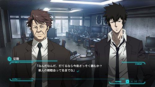 Image 4 for Psycho-Pass: Sentaku Naki Koufuku [Limited Edition]