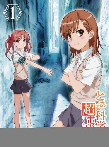 Image 4 for To Aru Kagaku No Railgun Vol.1 [Limited Edition]