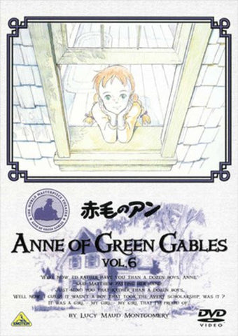 Image for Anne Of Green Gables Vol.6