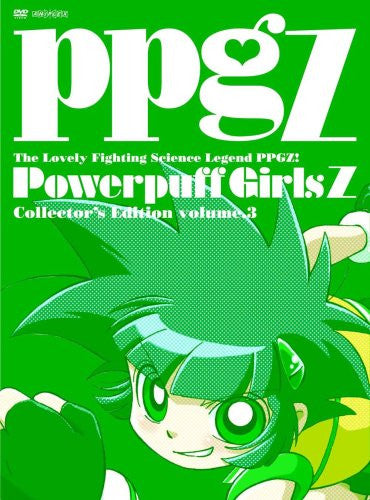 Image 1 for Demashita! Powerpuff Girls Z Collector's Edition Vol.3 [Limited Edition]