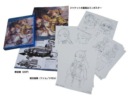 Image 9 for Last Exile: Ginyoku No Fam No.01