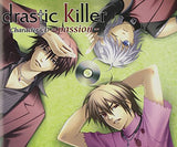 Thumbnail 1 for drastic Killer Character CD -passion-