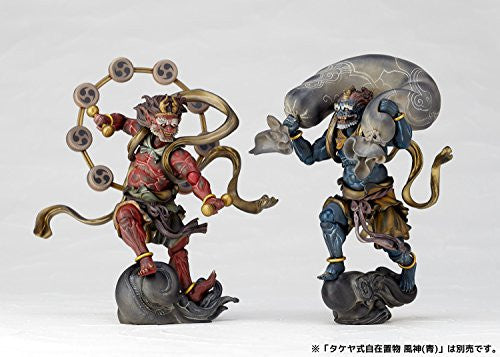 Image 10 for KT Project KT-EX05 - Revoltech - Raijin - Red (Kaiyodo)