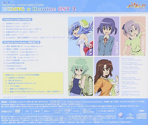Image 2 for Hayate the combat butler Cuties ENDING & Heroine OST 2 [Limited Edition]