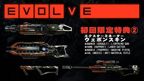 Image 9 for Evolve