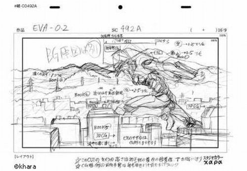 Image 5 for Gainax: Groundwork Of Evangelion 2.0 You Can (Not) Advance Collection 1