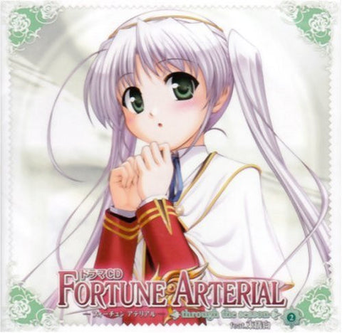 Image for FORTUNE ARTERIAL Drama CD ~through the season~ #2