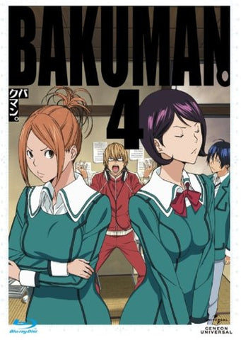 Image for Bakuman 4 [Blu-ray+CD Limited Edition]