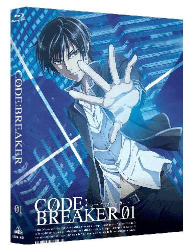 Image 2 for Code: Breaker 01 [Limited Edition]