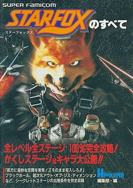 Image 1 for All About Star Fox 100% Complete Guide Book / Snes
