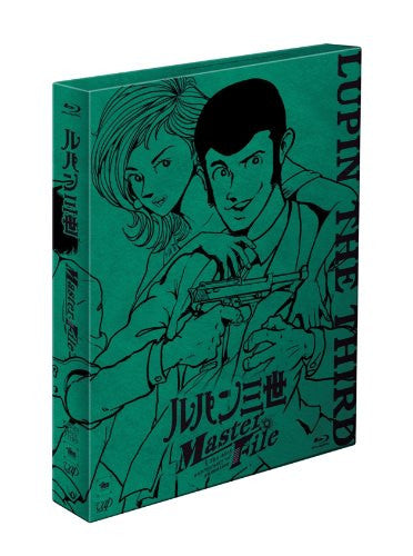 Image 3 for Lupin III Master File