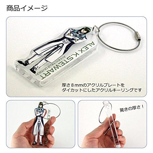 Image 4 for Terra Formars - Alex Kandley Stewart - Keyholder (Run'a)