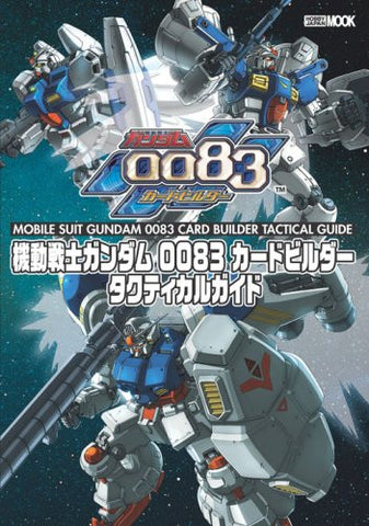 Image for Mobile Suit Gundam 0083 Card Builder Tactical Guide