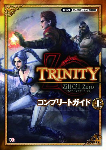 Image 1 for Trinity Zill O'll Zero Complete Guide Book Joukan / Ps3