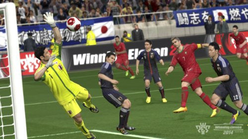 Image 3 for World Soccer Winning Eleven 2014