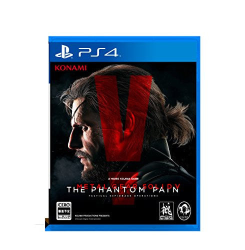 Image 1 for Metal Gear Solid V: The Phantom Pain