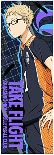Image 1 for Haikyuu!! - Tsukishima Kei - Sports Towel - Towel (Cospa)