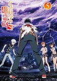Thumbnail 2 for To Aru Kagaku No Railgun S Vol.5 [Limited Edition]