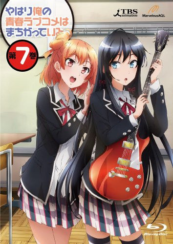 Image 3 for Yahari Ore No Seishun Love Comedy Wa Machigatteiru. Vol.7 [Limited Edition]