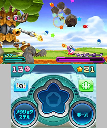 Image 9 for Hoshi no Kirby: Robobo Planet - amiibo Set