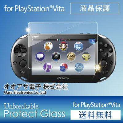 Image 1 for PlayStation Vita Protection Glass for New Slim Model PCH-2000