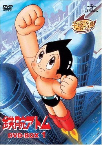 Image 1 for Astro Boy / Tetsuwan Atom DVD Box 1